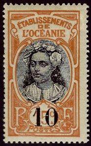 French Polynesia Sc #56 Mint F-VF...Polynesia is Unique!