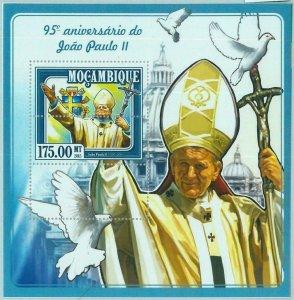 A1308 - MOZAMBIQUE, ERROR, MISPERF Souvenir sheet: 2015, Pope John Paul II