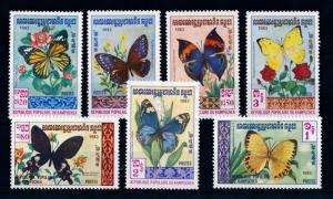 [70969] Cambodia 1983 Insects Butterflies  MNH