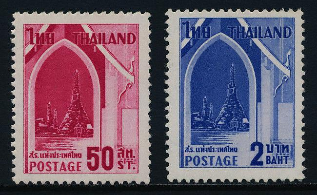 Thailand 339-40 MNH - Wat Arun, Anti-Leprosy Campaign