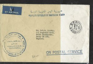 YEMEN  PEOPLES REP OF S YEMEN  (PP0709B)  1969 STAMPLESS A/M TO ENGLAND