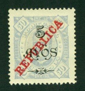 Timor 1913 #122a MNG SCV(2020)=$9.00