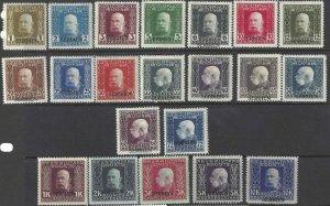 Serbia 1916 SC 1N22-1N42 Mint SCV$ 262.00 Set