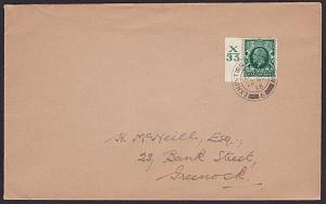 GB SCOTLAND 1938 cover GV ½d X35 control - EXHIBITION GLASGOW cds...........3209