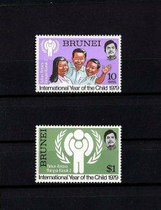 BRUNEI - 1979 - IYC - INTERNATIONAL YEAR OF THE CHILD - MINT - MNH SET!