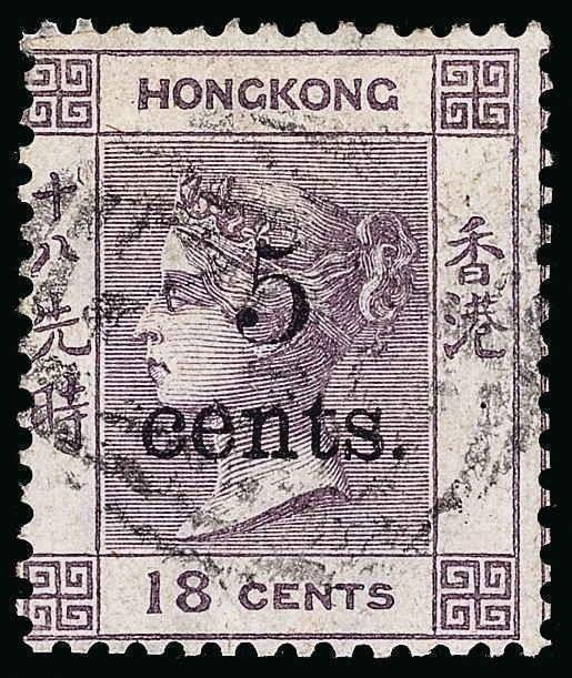 Hong Kong Scott 32 Variety Gibbons 24x Used Stamp
