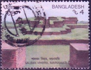 Bangladesh #400a-e   Used