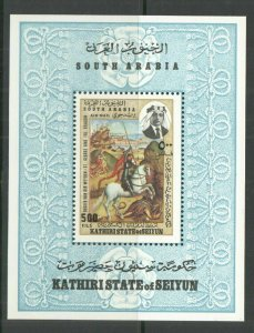NW0094 SOUTH ARABIA ART PAINTINGS ST. GEORGE & THE DRAGON MICHEL 22 € BL MNH
