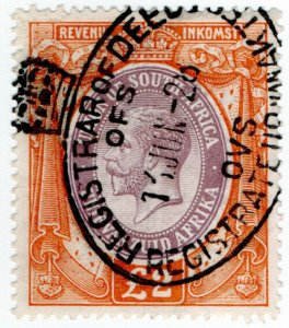 (I.B) South Africa Revenue : Duty Stamp £2