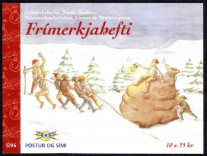 Iceland Sc# 832a MNH Complete Booklet 1996 35k Christmas