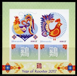 RWANDA 2016 LUNAR NEW YEAR OF THE ROOSTER SHEET IMPERFORATE MINT NH