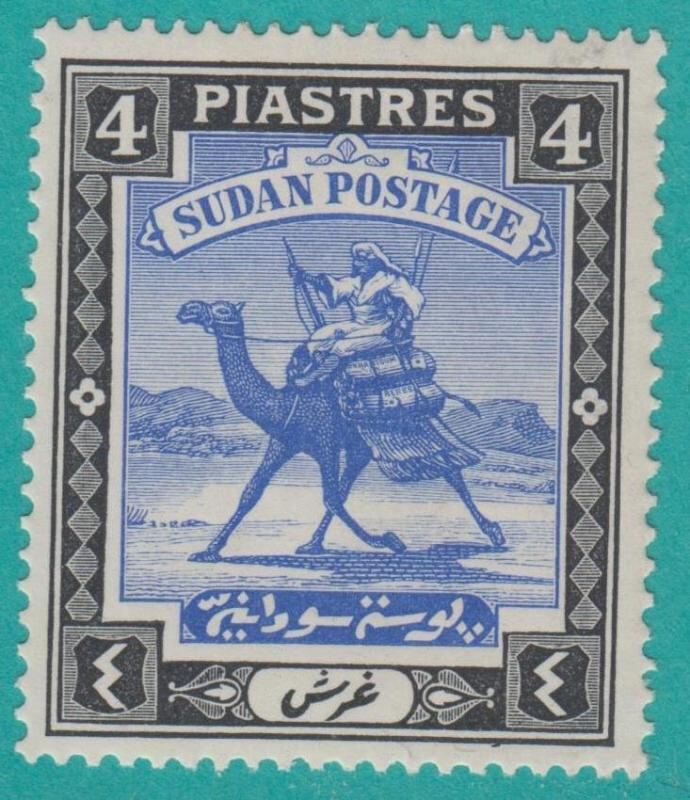 SUDAN 45 MINT HINGED OG * NO FAULTS EXTRA FINE !