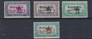 SUDAN 1938  S G 74 - 77  SET OF 4  MH