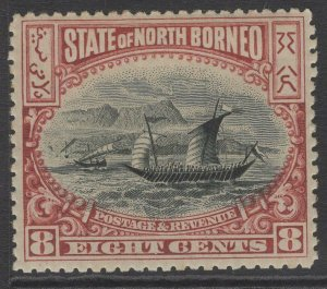 NORTH BORNEO SG102b 1897 8c BLACK & BROWN-PURPLE p14½-15 MNH