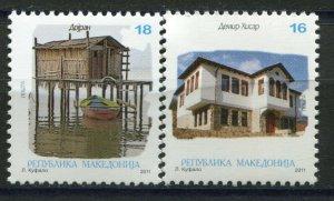 127 - MACEDONIA 2011 - Architecture - MNH Set