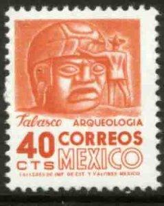 MEXICO 1090, 40¢ 1950 Defin 9th Issue Unwmkd Fosfo Coated MINT, NH. F-VF.