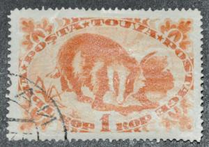 DYNAMITE Stamps: Tannu Tuva Scott #61 (crease) – USED