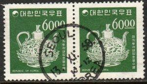 KOREA 524(2), CELADON VESSEL, HORIZ. PAIR. USED. VF (569)
