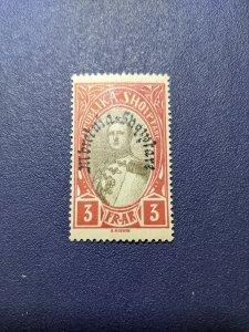 Albania 236 F-VFVLH, CV $7.50