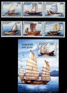 Benin MNH Scott # 1141-47 Ships