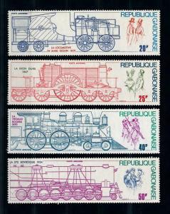 [100697] Gabon 1975 Railway Train Eisenbahn  MNH