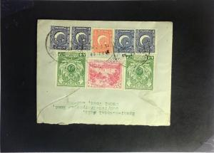 Pakistan Early Airmail Cover to USA - Z2310