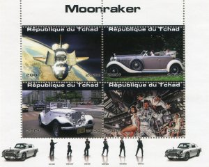 Chad 2020 JAMES BOND SPACE SCHUTTLE Cars Rolls Royce Sheet Perforated Mint (NH)