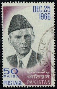 Pakistan **U-Pick** Stamp Stop Box #154 Item 53