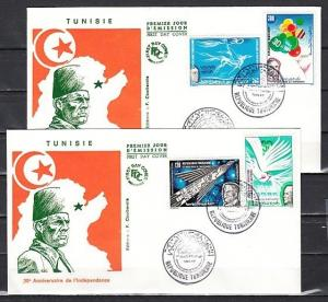 Tunisia, Scott cat. 882-885. National Independence issue. First Day Cover. *