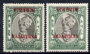 Indian States - Rajasthan 1950 Jaipur 3a opt'd with frame...