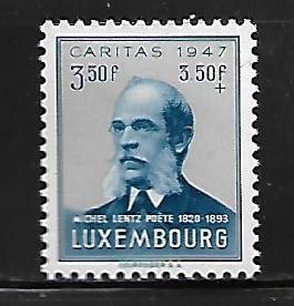 LUXEMBOURG,B145, MINT HINGED, MICHEL LENTZ
