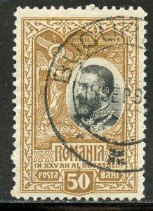 Romania # 193, Used. CV $ 1.50