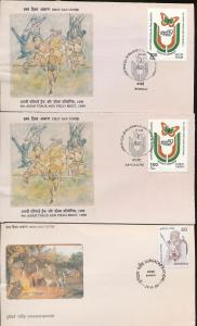 INDIA FDC Covers Mixture (Appx 20 Items) Ac1015