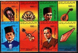Libya #1239-42  MNH  CV $20.00 (X5423)