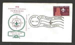 1967 Pakistan Scouts 4th Jamboree FDC Karachi