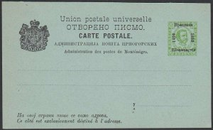 MONTENEGRO 1893 3k postcard commem opt unused...............................G179