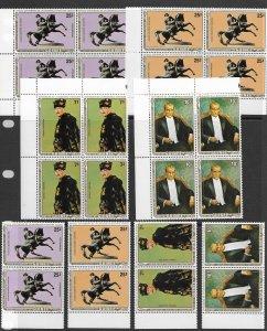Guinea 828-30,C153 MNH cpl set x 6, vf, see desc. 2020 CV $66.00