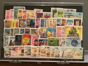 Philippines 1976-1979 mixed stamps  R26168