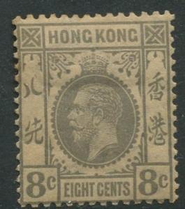 Hong Kong #135 KGV MHH  Scott CV. $21.00