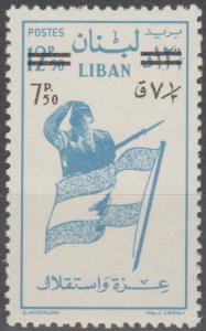 Lebanon #336  MNH F-VF (ST2310)