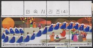 Korea 1487 (mnh strip of 4) Harvest Moon dance (1987)