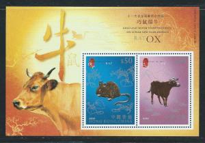 Hong Kong 1347 2009 New Years (Ox) s.s. MNH