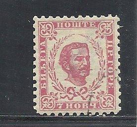 Montenegro #18 used cv $2.75