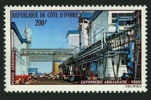 Ivory Coast C58,MNH.Michel 452. Vridi Soap Factory,Abidjan,1974.