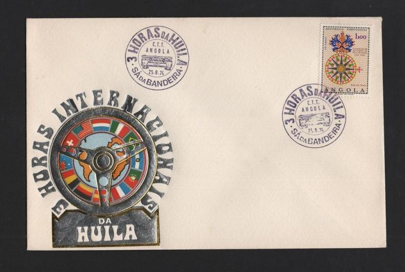 1974 ANGOLA LUANDA FDC COVER AFRICA HUILA postmark RALLY cars automobiles  z1