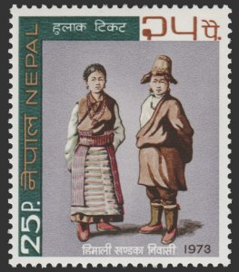 MNH. NEPAL 1973 STAMP. SCOTT # 264. TOPIC: COSTUME
