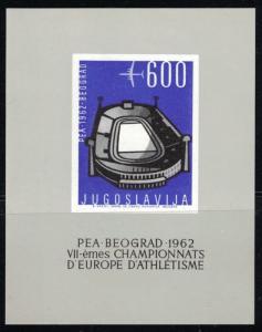 Yugoslavia SCC1 7thEuropeanAthleticChampionships-Souv.Sht.Imperf.MNH 1962Stadium