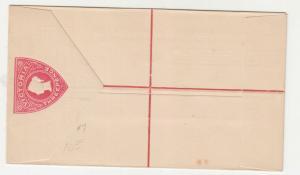 VICTORIA, 3d. Registered Letter Envelope, unused.