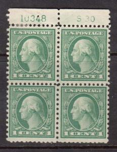 USA #538 VF Mint Plate Block Of Four
