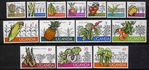 Uganda 1975 Ugandan Crops def set of 14 values complete u...